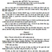 Thông tư số 45/2010/TT-BNNPTNT
