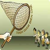 Nghị định 108/2014/NĐ-CP về chính sách tinh giản biên chế