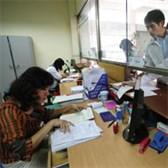 Thông báo về việc thay đổi nội dung đăng ký hộ kinh doanh - Phụ lục III-2
