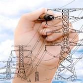 Thông tư 04/2011/TT-BCT Quy chuẩn kỹ thuật quốc gia về kỹ thuật điện