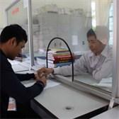 Mẫu đơn xin điều chỉnh hộ tịch 2021