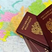 Mẫu đơn xin nhập quốc tịch Việt Nam
