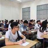 Phiếu đăng ký xét tuyển thẳng vào đại học, cao đẳng năm 2021