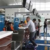 Mẫu hợp đồng vận chuyển hành khách, hành lý