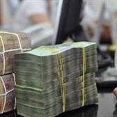 Mẫu biên bản bàn giao quỹ tiền mặt