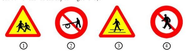 An toàn giao thông cho nụ cười ngày mai