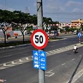 QCVN 41:2019/BGTVT về biển báo giao thông đường bộ