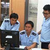 Thông tư 13/2020/TT-BTC về tạm dừng làm thủ tục hải quan