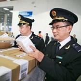Nghị định 46/2020/NĐ-CP thủ tục hải quan, kiểm tra, giám sát qua Hệ thống hải quan ASEAN
