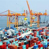 Danh mục cảng cạn Việt Nam 2020