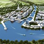 Kế hoạch lập Quy hoạch sử dụng đất quốc gia thời kỳ 2021 - 2030