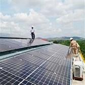 Thông tư 18/2020/TT-BCT phát triển dự án và hợp đồng mua bán điện mẫu dự án diện mặt trời