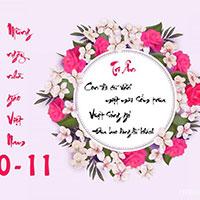 Những câu ca dao tục ngữ về thầy cô ngày 20/11