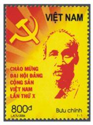 Đáp án tem bưu chính 2021