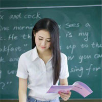 Phụ cấp kiêm nhiệm của giáo viên 2021