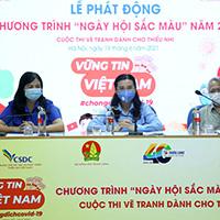 Mẫu bài dự thi vẽ tranh Vững tin Việt Nam