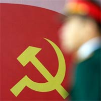 Điều lệ Đảng hiện hành quy định hình thức kỷ luật đối với tổ chức Đảng là?